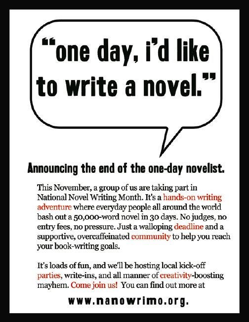 one_day_novelist(2)